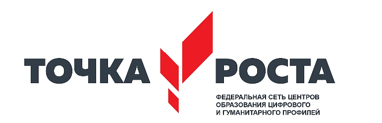 ТЧКА-РСТ.png